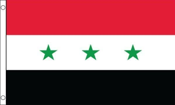 Iraq Old - Stars Only Flag